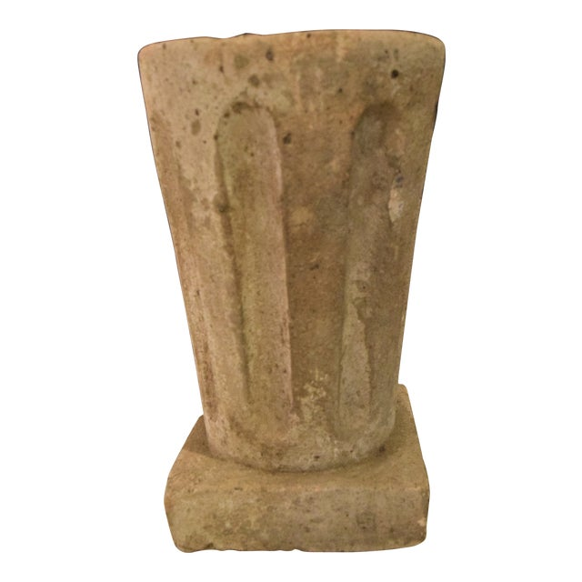 Vintage Cantera Stone Vase For Sale