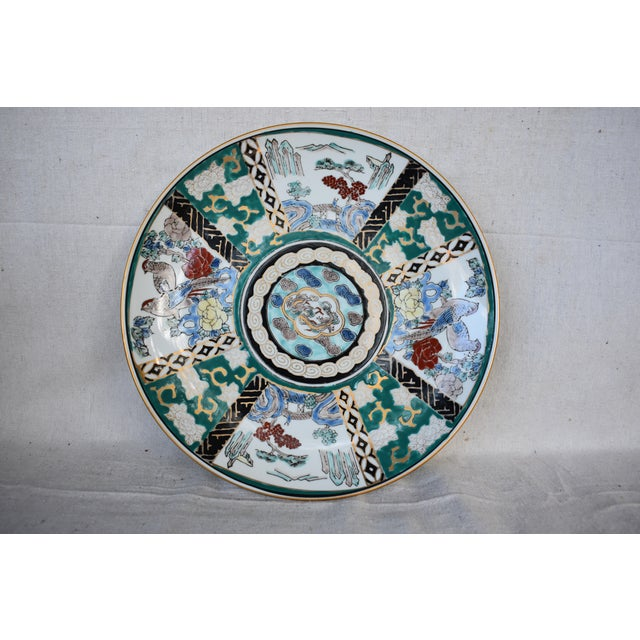 Imari Porcelain Vintage Japanese Hand Painted Plate For Sale - Image 4 of 7