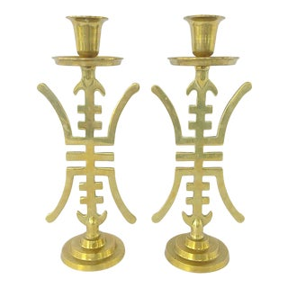 Pair of Vintage Mid-Century Asian Script Brass Candle Sticks For Sale