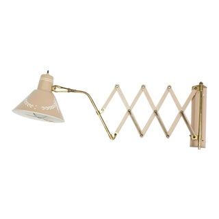 Tole Accordion Wall Lights, Plug-In - A Pair For Sale