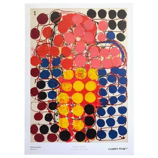"""Atsuko Tanaka Abstract Mid Century Modernism Museum Exhibition Poster Print """" Work """" 1957 For Sale"""