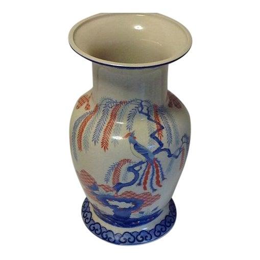 Vintage Andrea by Sadek Japan Peacock Vase For Sale
