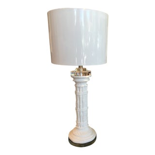 Meg Caswell, by Couture Lamps White Lacquer Watch Hill Bamboo Table Lamp For Sale