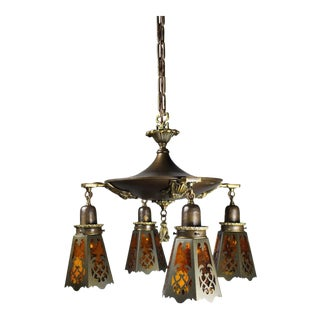 Edwardian Pan Light with Cut Out Amber Glass Shades (4-light)