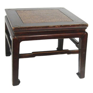 19th Century Chinese Ming Style Side Table For Sale