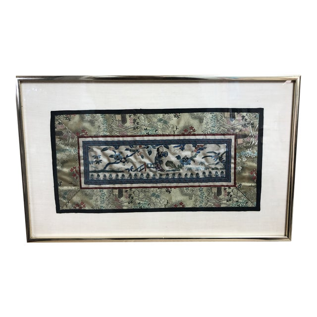 Vintage Asian Silk Embroidered Panel For Sale