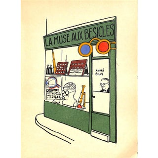 Paris Storefront, French Lithograph, La Muse Aux Besicles, Guilac 1925, Matted For Sale