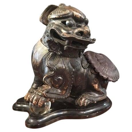"""Chinese """"Wu Nanshi"""" Zisha / Yixing Clay Foo Lion Censer For Sale"""