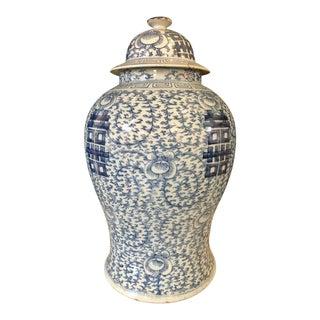 Blue and White Chinese Lidded Ginger Jar, Vase or Urn, Signed on Bottom For Sale
