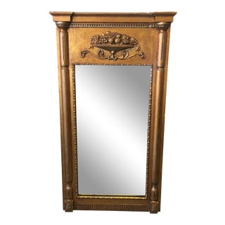 1940s Neoclassical Gilt Trumeau Mirror For Sale