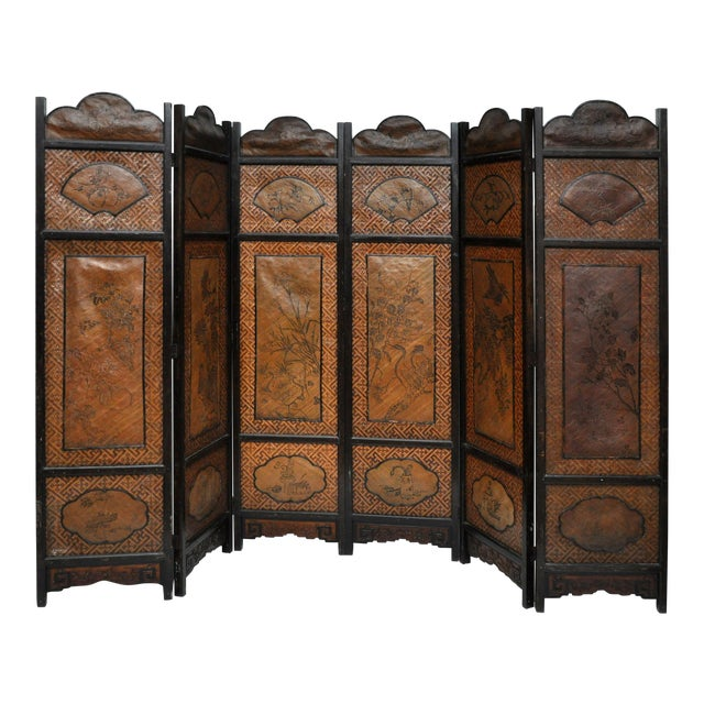 Vintage Chinese Colonial 6-Fold Woven Bamboo Screen For Sale