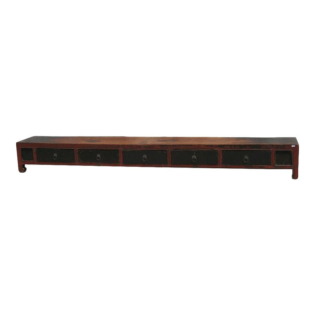 5-Drawer Low Wood Table - Image 1 of 3
