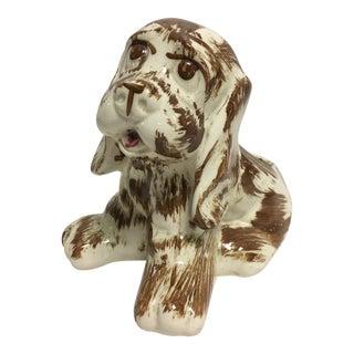 Vintage Brown Eyed Puppy Planter