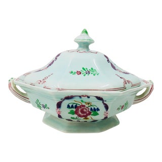 Antique English Covered Tureen For Sale
