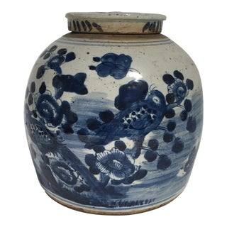 Chinoiserie Bird-Motif Porcelain Ginger Jar For Sale