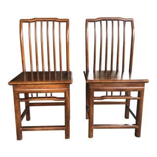 1940s Vintage Asian Side Chairs- A Pair For Sale