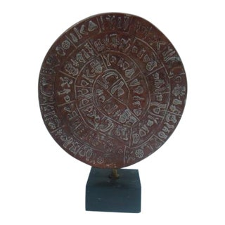 Mayan Clay Disc Calendar Sculpture For Sale