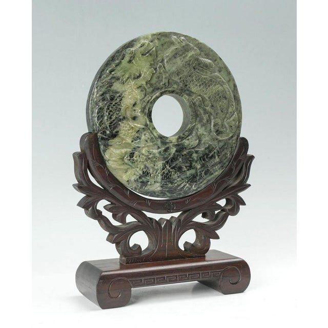 """Chinoiserie Chinese Relief-Carved Dragon & Phoenix Jade Bi Disc on Custom Rosewood Stand 10"""" For Sale - Image 3 of 8"""