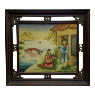 """1930s Vintage Chinese """"Presenting the Fish"""" Framed Painting by Suzette For Sale"""