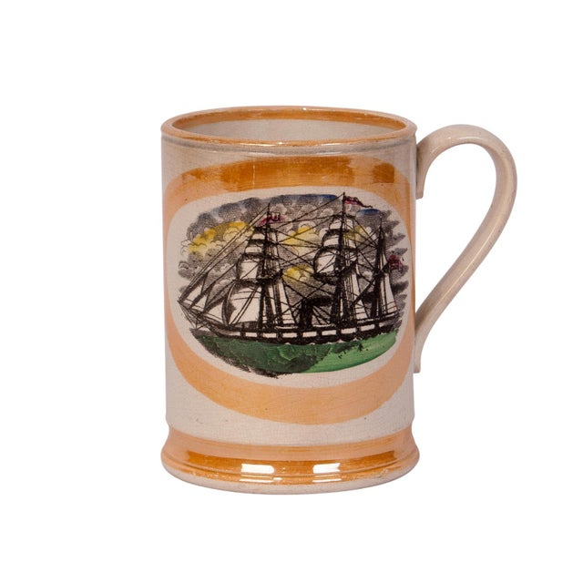 Ceramic 1830s England Sunderland Frog Mug For Sale - Image 7 of 7