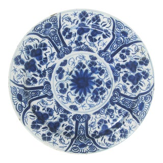 """Early 18th Century Delft Charger- Ca. 1680-1720 - 14"""" For Sale"""