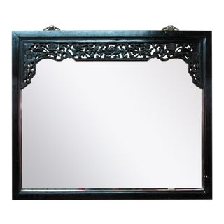 1980s Large Wall Mirror With Hand Carved Frame For Sale