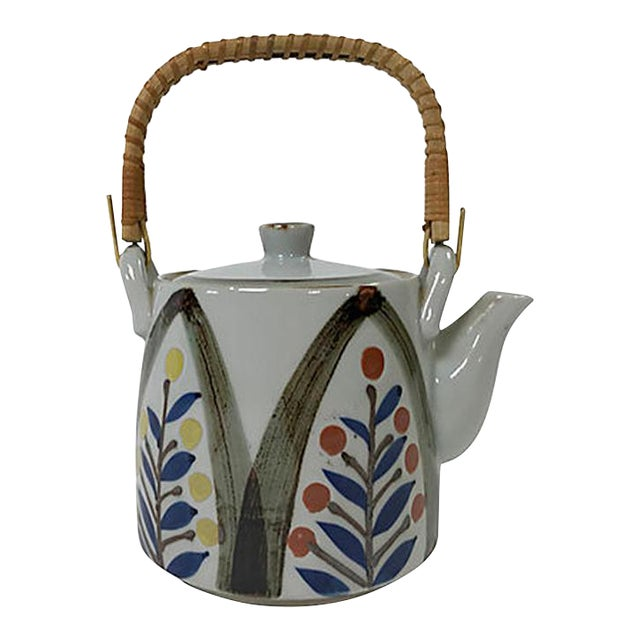 Late 20th Century Hand Painted Japanese Teapot For Sale