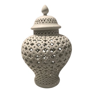 Contemporary Blanc De Chine Ginger Jar For Sale