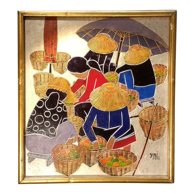 1970 Asian Signed WoodEtched Framed Wall Art - Image 1 of 5