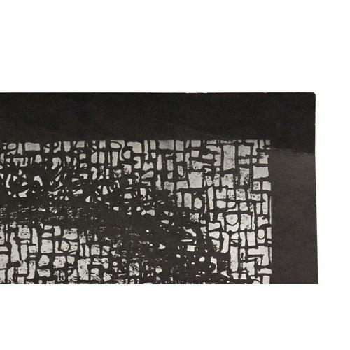 1970s Modern Art Print by Robert Gilberg - Image 4 of 5