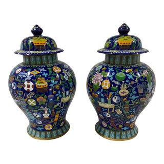 Early 21st Century Vintage Cloisonné Vases- A Pair For Sale