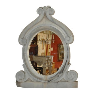 19th Century French Gray Zinc Wall Mirror