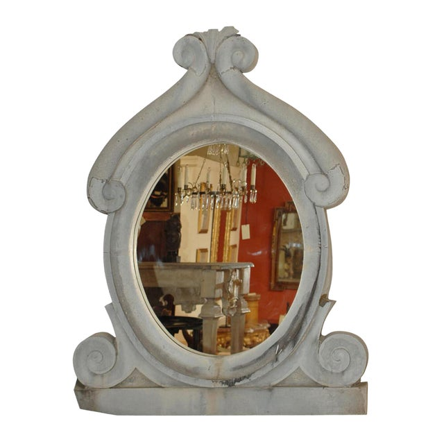 19th Century French Gray Zinc Wall Mirror For Sale