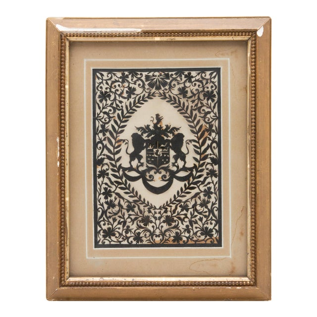 Framed Handcut Heraldic Shield Design For Sale