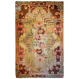 Early 20th Century Khotan Rug - 4′4″ × 6′4″ For Sale