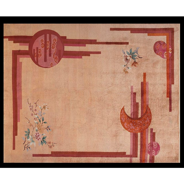 """Textile Chinese Rustic Deco Rug - 8'3""""x10'10"""" For Sale - Image 7 of 7"""