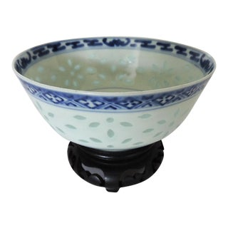 Chinese Wanyu 'Rice Grain' Pattern Blue and White Porcelain Bowl With Hand Painted Flowers & Wood Stand For Sale
