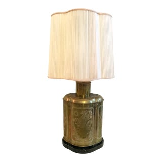 1960s Hollywood Regency Etched Brass Urn Table Lamp For Sale