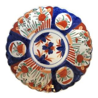 Vintage Imari Platter For Sale
