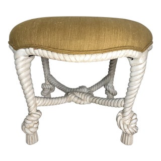 1960s Vintage Hollywood Regency Twisted Rope Stool For Sale