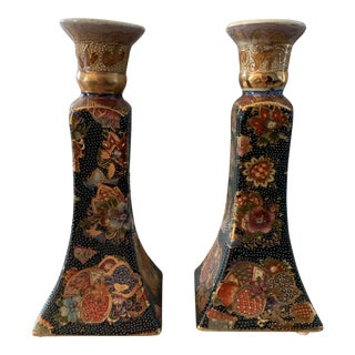 Pair of Vintage Chinese Textured Candleholders For Sale