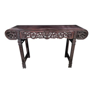 20th Century Chinese Carved Rosewood Color Table For Sale