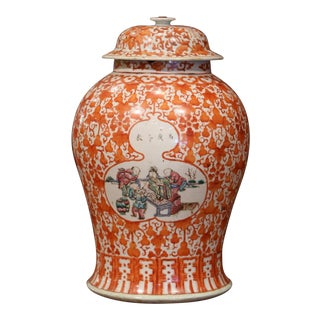 Mid-19th Century Chinese Hand Painted Porcelain Famille Rose Lidded Ginger Jar For Sale