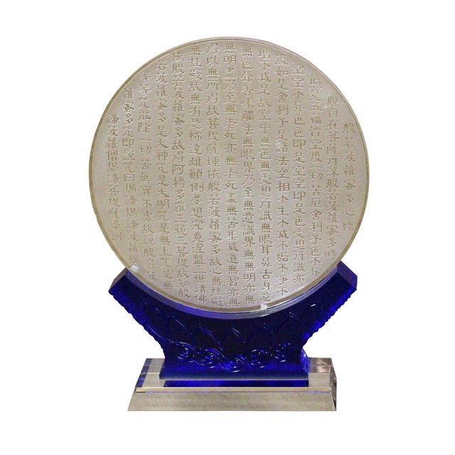 Moon Round Liuli Glass Pate-de-verre Heart Sutra Engraved Display Figure For Sale In San Francisco - Image 6 of 6