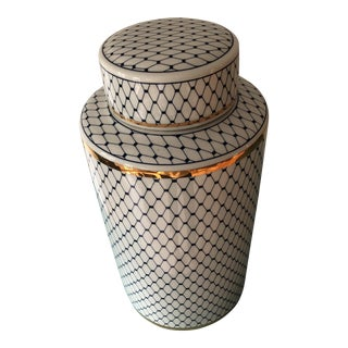 Large Cobalt Net Pattern Lidded Jar