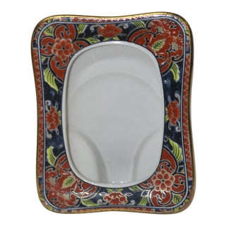 Takahashi Cloisonné Ceramic Picture Frame For Sale