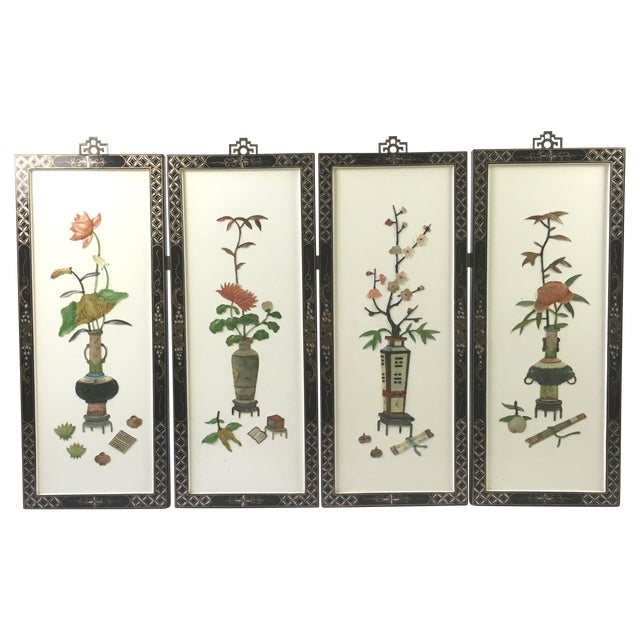 1950's Japanese Sculptural Wall Hangings - 4 - Image 1 of 9