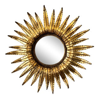 Vintage French Gilt Metal Sunburst Mirror For Sale