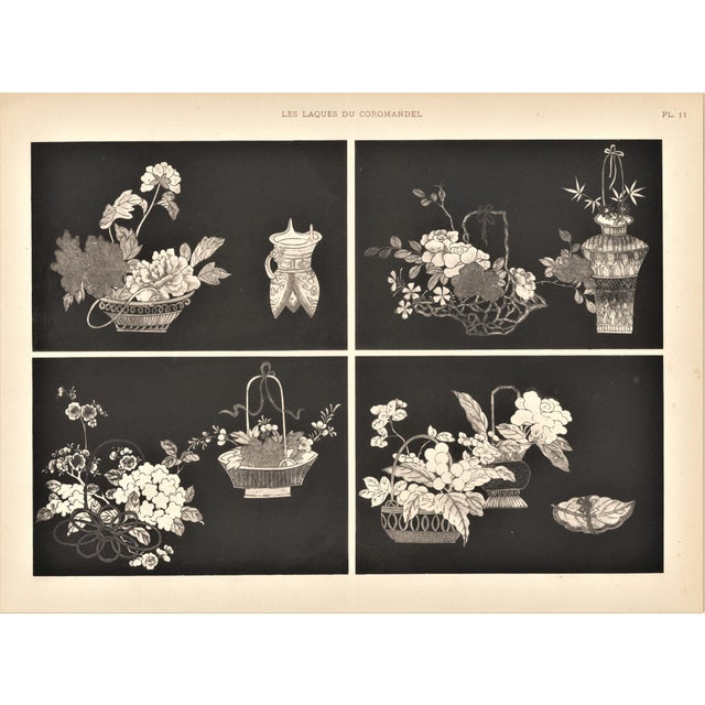 Art Deco Asian Botanical Design Print - Image 2 of 5