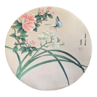 Late 20th Century Butterfly and Botanical Chinese Round Format Silk Painting on Embossed Textile Paper For Sale
